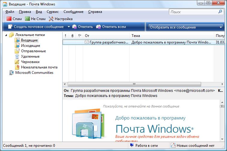 почтовый клиент Windows Mail