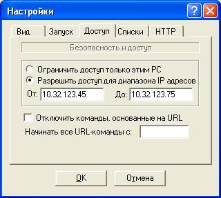 Прокси Сервер Прокси по низким ценам для разблокировки Вконтакте, Одноклассники, Яндекс, Mail.ru ALTVPN.com